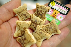 Japan Halloween Candy 4
