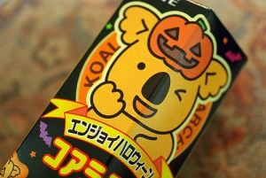 Japanese Halloween Candy 2